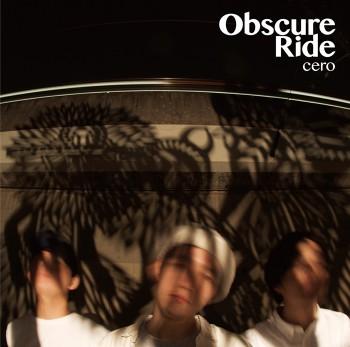 cero_obscureride