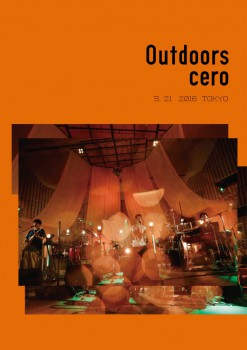 outdoors-dvd_sleeve-768x1089